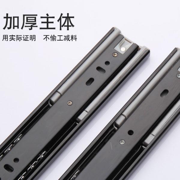 不锈钢抽屉轨道(JC-GD04)