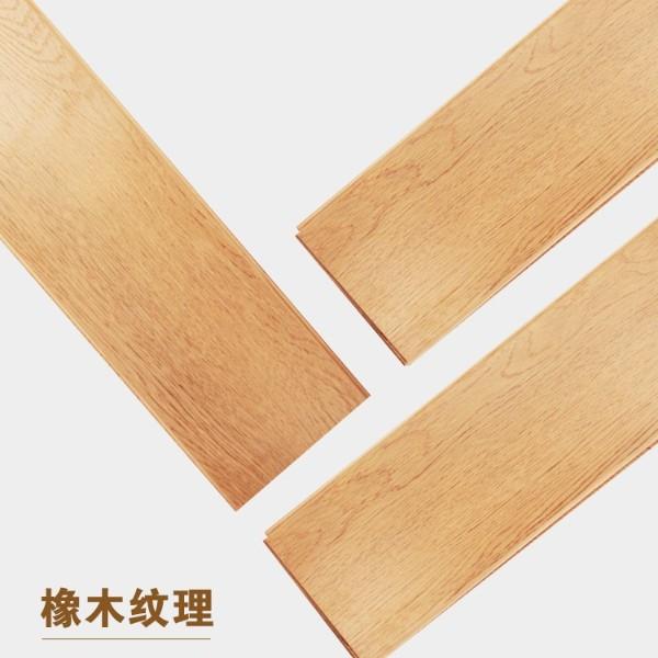 多层实木(BC-DCB01)