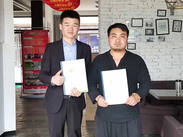广东交换空间-加盟签约