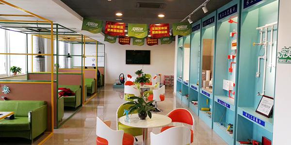 广东交换空间-展厅实拍