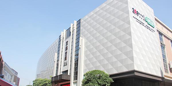 广东交换空间-公司大楼