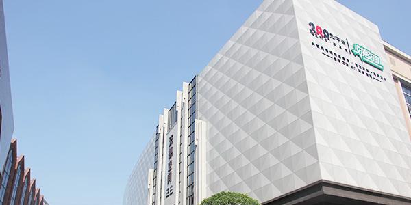 广东交换空间-公司大楼实拍