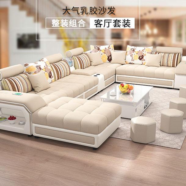 现代简约风格沙发(JJSF002)