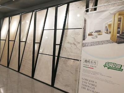 交换空间家居告诉您:投资瓷砖建材加盟店这些问题不得不考虑